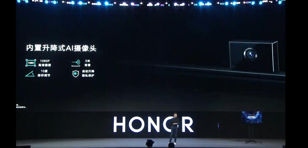 Honor Vision Pro